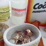 простая чистка золота дома