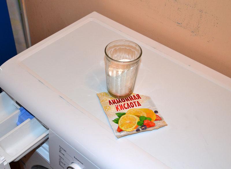 фото как отстирать пятно от одуванчика