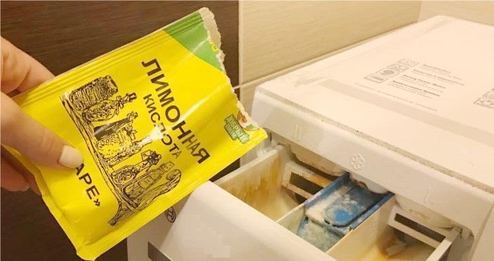 фото устранения накипи в стиральной машинке автомате лимонной кислотой