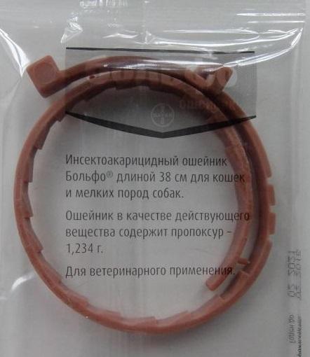 фото ошейника против блох в пакете
